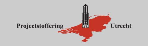 Projectstoffering Utrecht - Projecttapijt -  Projectvloerbedekking - Project zonwering - Projectinrichting